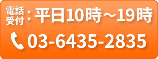0364352835
