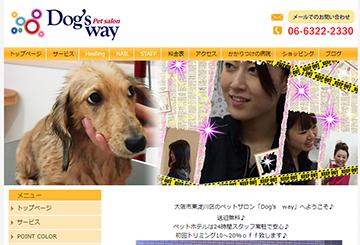 Dog's Way東淀川店様