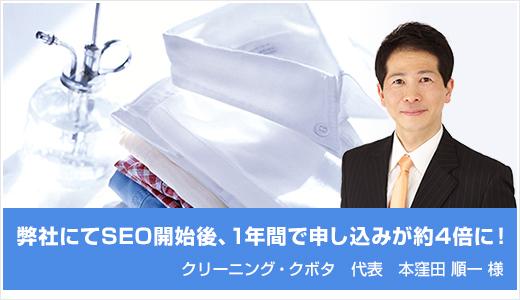 banner02_e-kigokochi