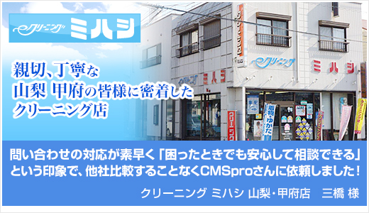 banner02_mihashi-384