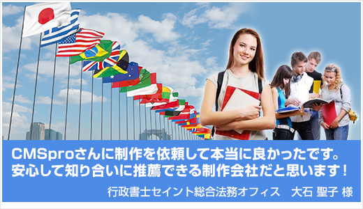 banner02_seiko-visa