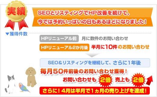 banner03_asakusabasi-2