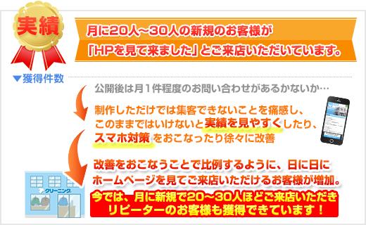 banner03_mihashi-384