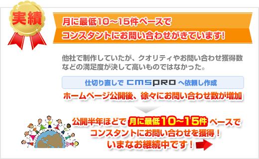 banner03_seiko-visa