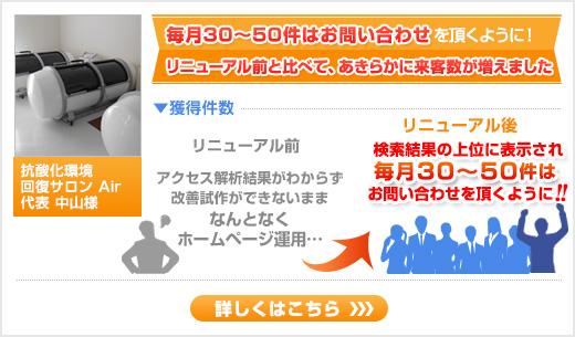 banner01_air-tsukuba