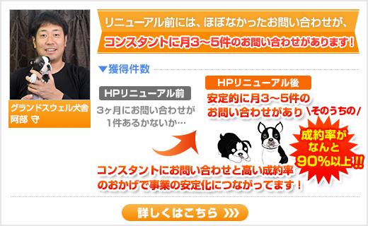 banner01_ido-mizu