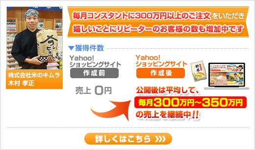 banner01_sumirehoiku