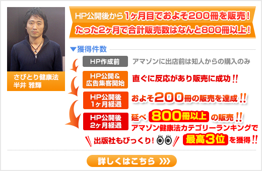 banner01_nakaraimasaki