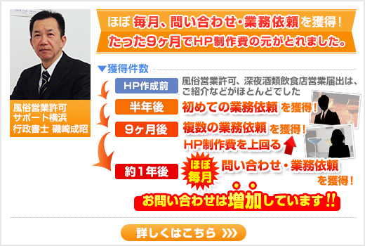 banner01_si-fueikyoka