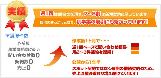 banner02_2014-10-07yam