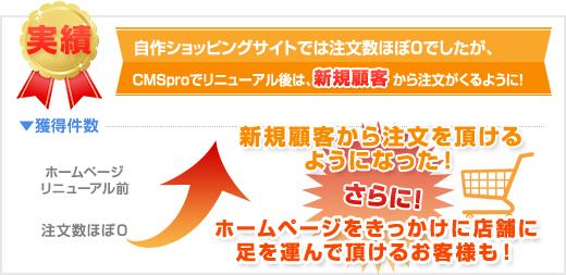 banner02_2015-01-27tan-1