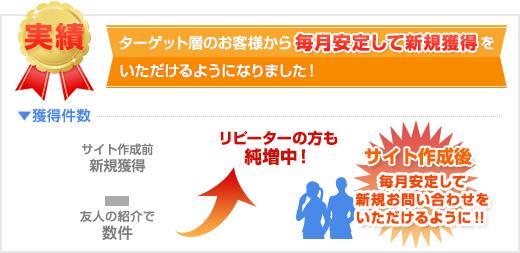 banner02_2015-03-20_nailFits