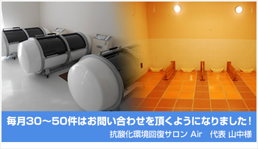 banner02_air-tsukuba