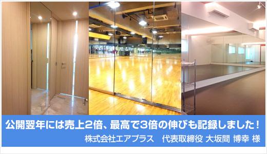 banner02_glass-sekou