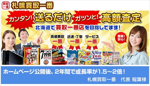 banner02_kai1