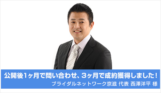 banner02_keiji