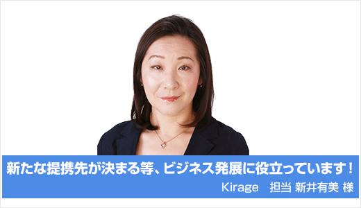 banner02_kirage