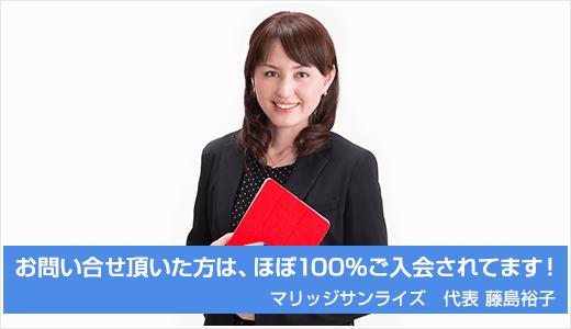 banner02_seitaiin-gm