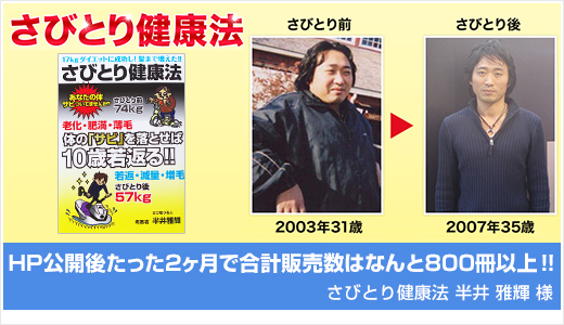 banner02_nakaraimasaki