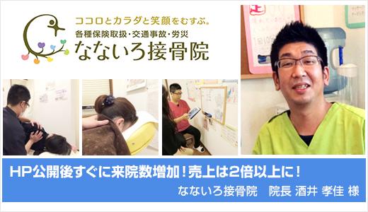 banner02_nanairo