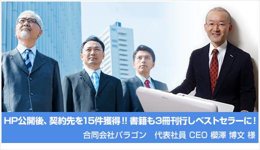 banner02_pro-sangyoui