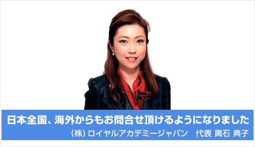 banner02_ryugakuok