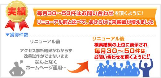 banner03_air-tsukuba