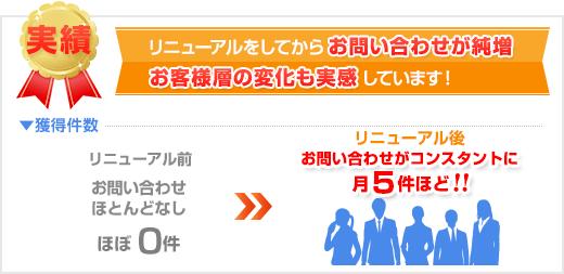 banner03_bansuko
