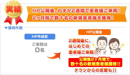 banner03_fujiharikyu