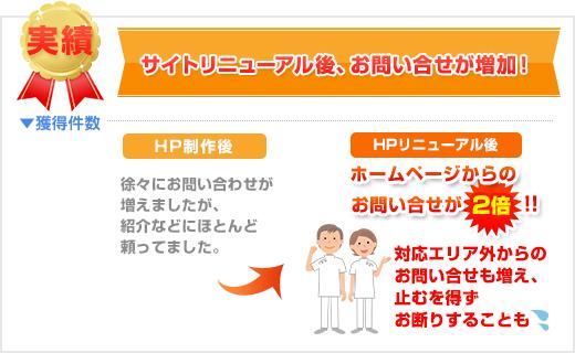 banner03_kanei-cs