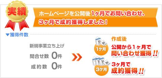 banner03_keiji
