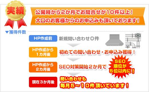 banner03_kohseki-tsopro