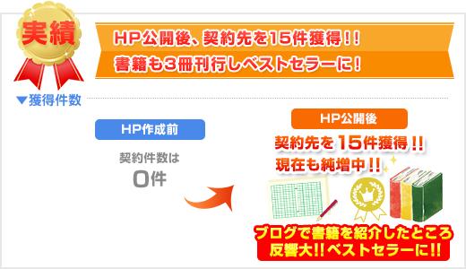 banner03_pro-sangyoui