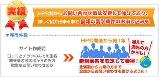 banner03_ryugakuok