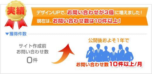 banner03_seitaiin-gm