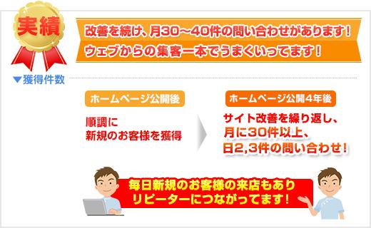banner03_sumi-seikotu