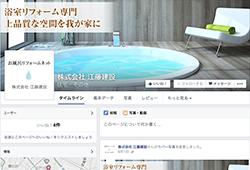 facebook52