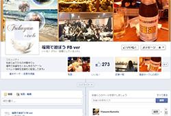 facebook_12