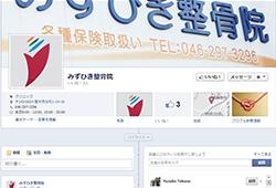 facebook_18