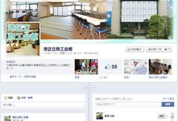facebook_21