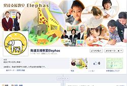 facebook_25