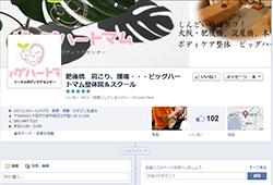 facebook_27