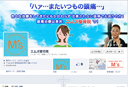facebook_29
