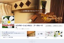 facebook_31