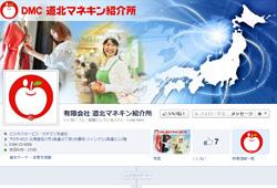 facebook_33
