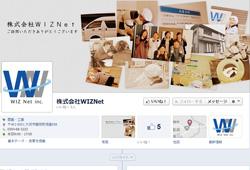 facebook_34