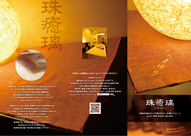 leaflet1-1