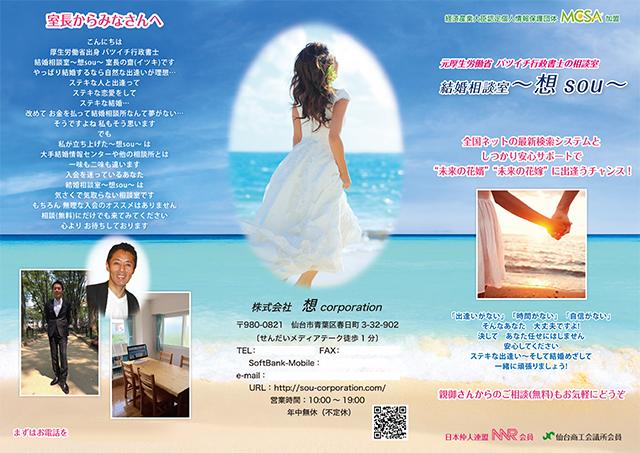 leaflet3-1