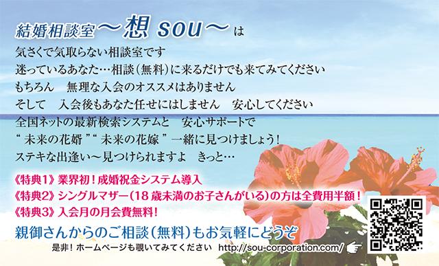meishi5-2