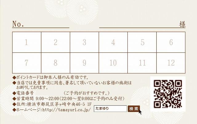 leaflet1-2